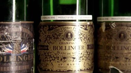 Bollinger old VVF20120112_0674